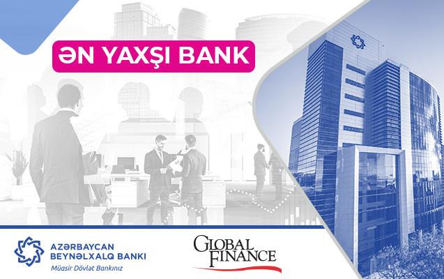 Global Finance назвал лучший банк страны!