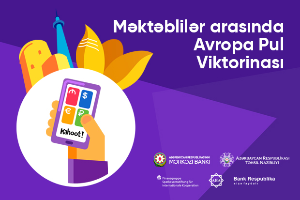 Банк Республика поддержит конкурс по финансовой грамотности среди школьников!