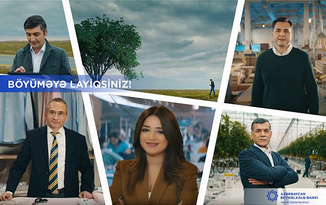 Международный Банк Азербайджана представил имиджевое видео посвященное предпринимателям