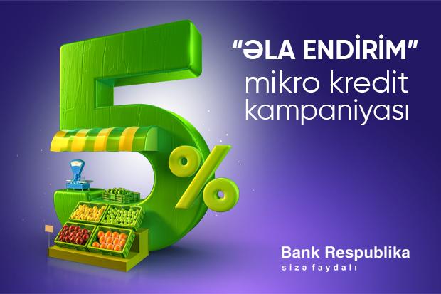 Отличная скидка для предпринимателей от Банка Республика
