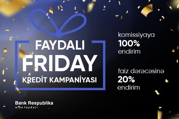 Банк Республика запускает кредитную кампанию «Выгодный Friday»