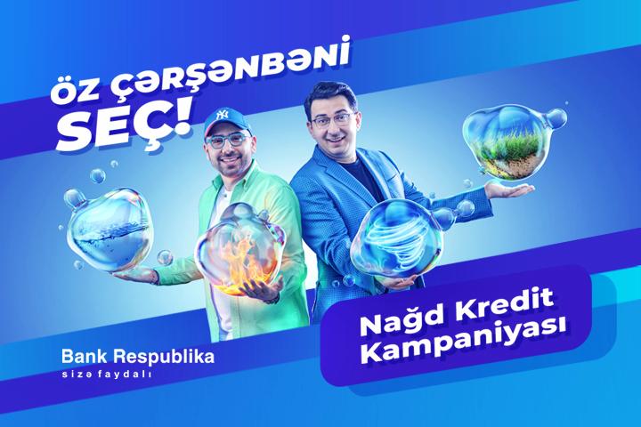 Банк Республика запускает кредитную кампанию «Выбери свою Чершенбе»