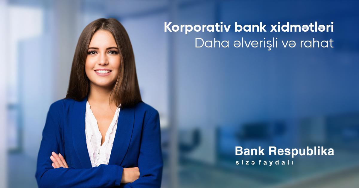 Банк Республика стал еще выгоднее для бизнеса!