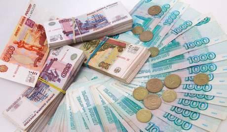 Rusiya iqtisadiyyatı böhran astanasında
