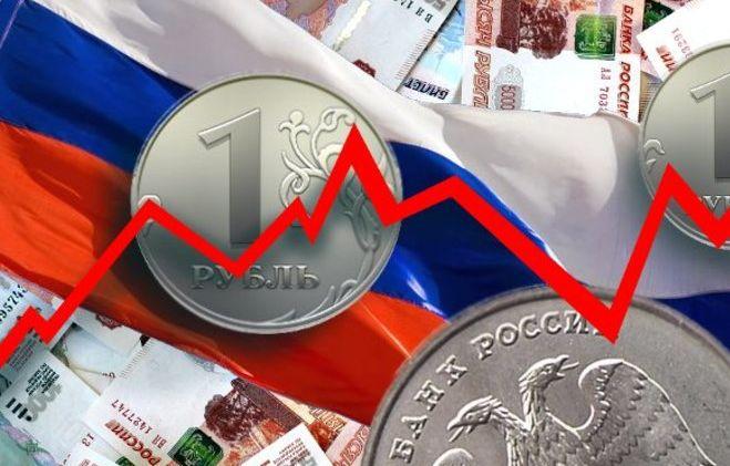 Rusiya iqtisadiyyatında staqnasiya daha iki il davam edəcək