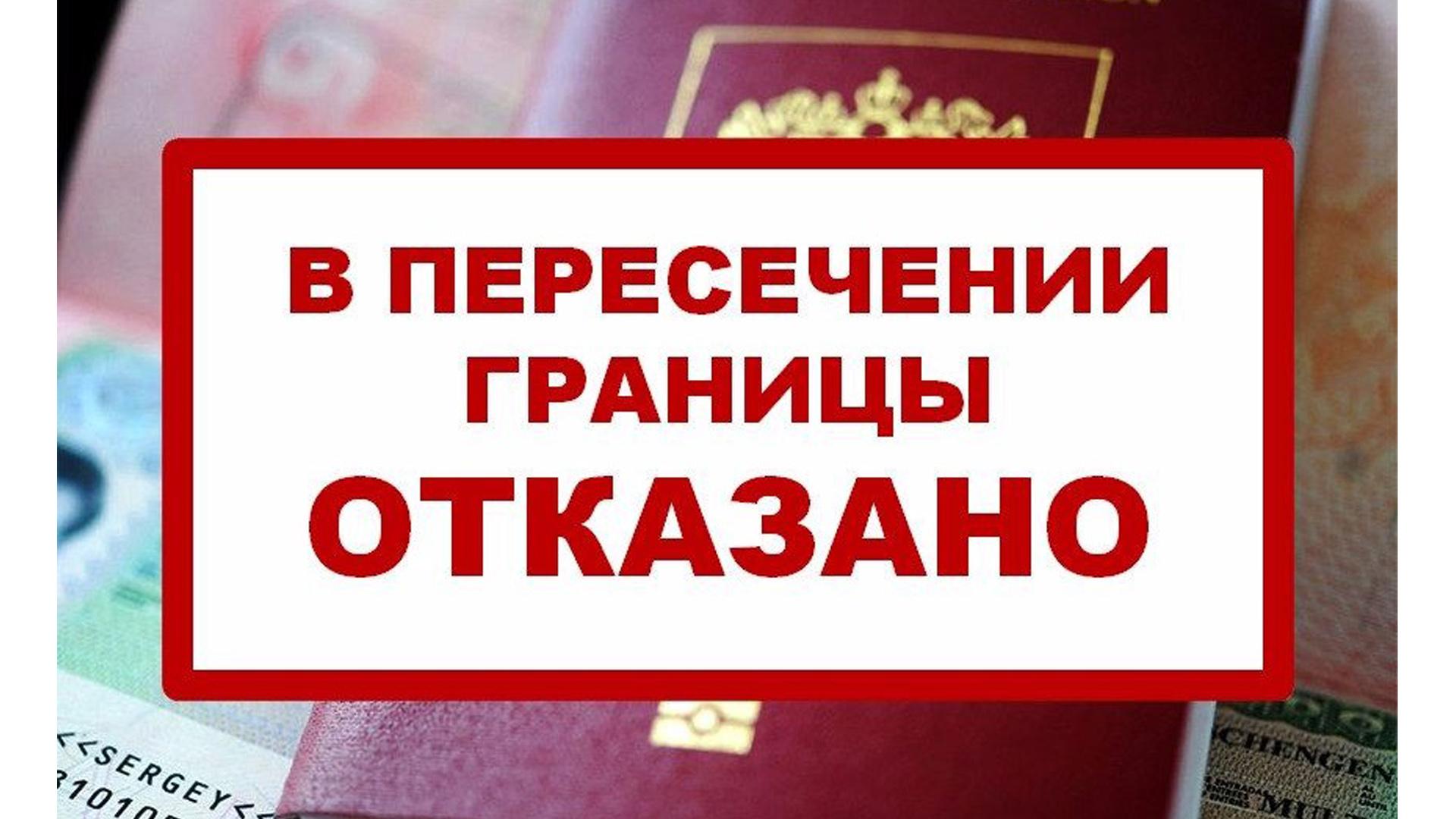 Rusiyada 3 milyon yarıma yaxın vətəndaşın ölkədən çıxmasına məhdudiyyət qoyulub