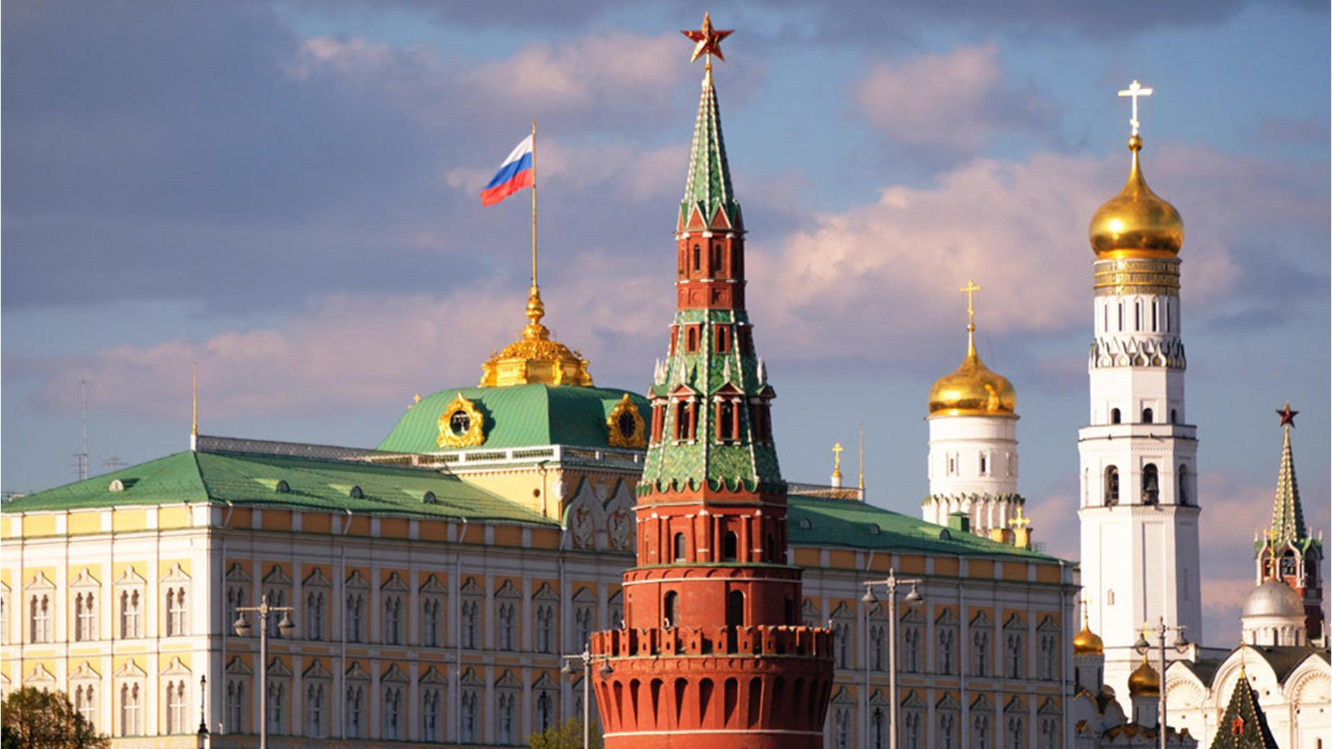 Rusiyada kriptovalyutanın vergiyə cəlb edilməsi müzakirə olunur