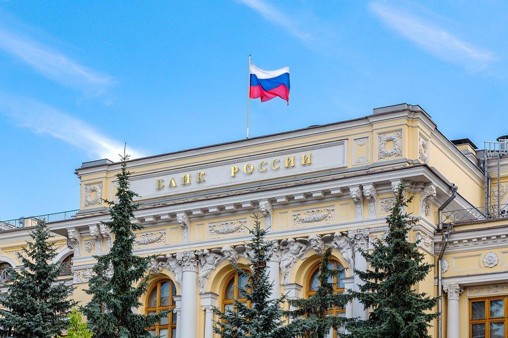 Rusiya Mərkəzi Bankı da faiz qərarını AÇIQLADI
