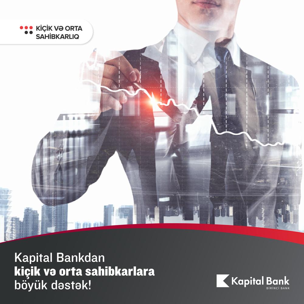 Kapital Bank и АРМСБ окажут поддержку юридическим лицам и предпринимателям