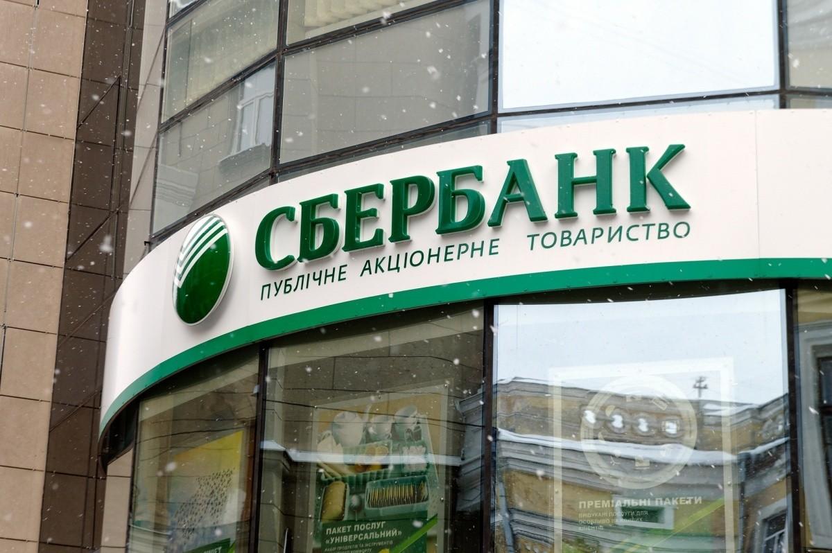 """""""Sberbank"""" rublun məzənnəsi ilə bağlı proqnozunu pisləşdirib"""
