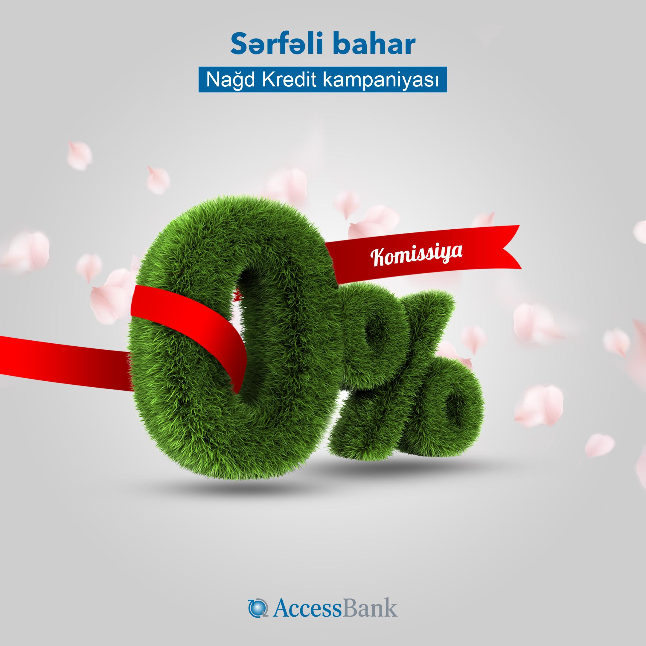 """""""AccessBank"""" начинает праздничную кампанию """"Выгодная весна"""""""