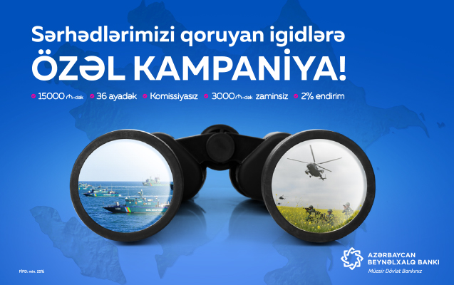 Международный Банк Азербайджана предоставляет кредиты наличными сотрудникам Пограничной Службы без комиссии и поручителя
