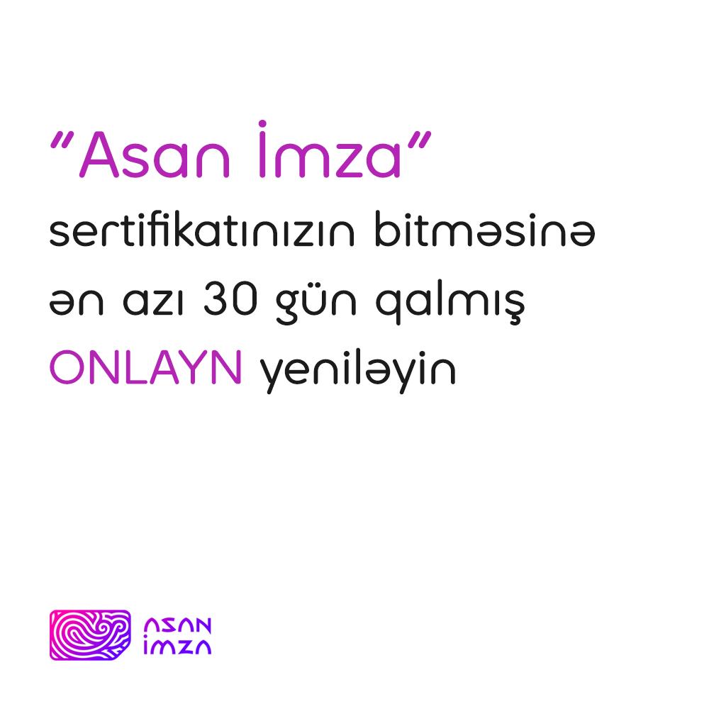«Asan Imza» сертификат теперь можно продлить онлайн