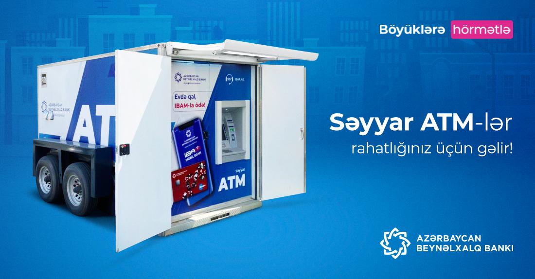 Мобильные банкоматы от Международного Банка Азербайджана