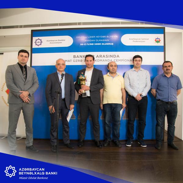 Международный Банк Азербайджана стал победителем шахматного турнира