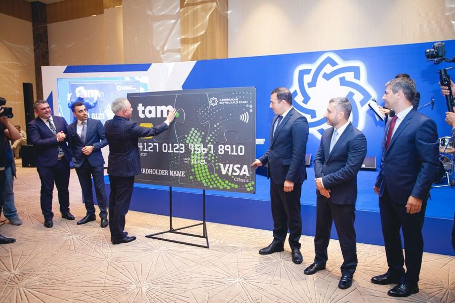 Международный Банк Азербайджана представил новый карточный продукт Tamkart