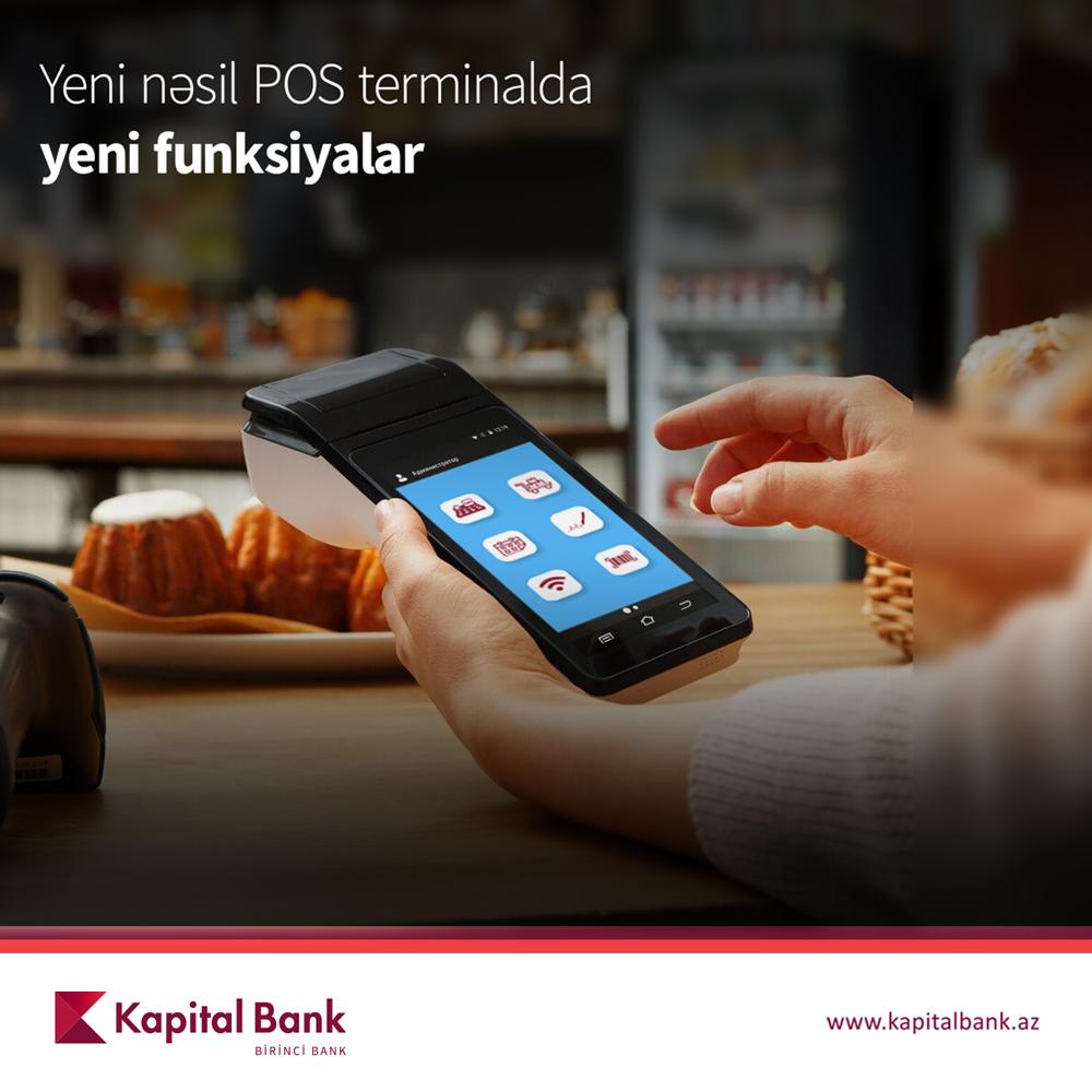 Kapital Bank представил «умные» кассы!