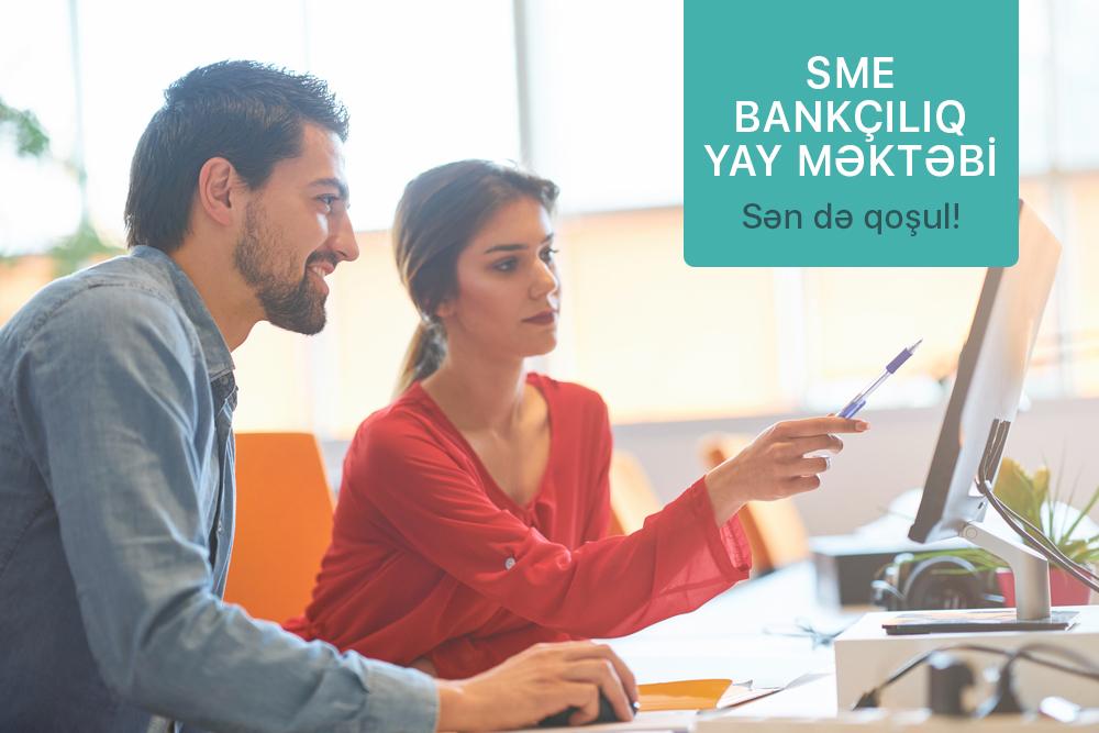 AccessBank запускает Летнюю Школу SME Banking School