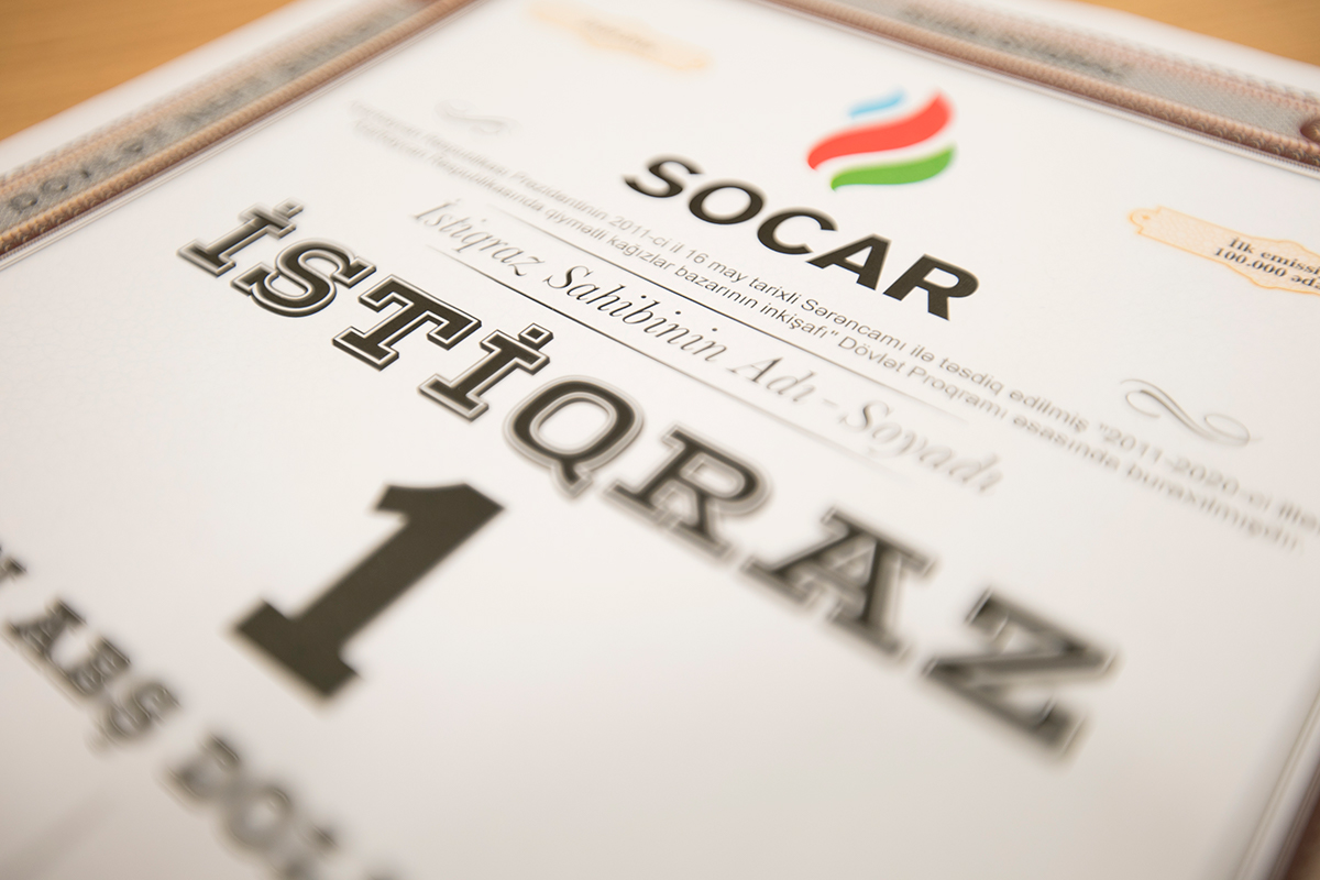 Владельцам облигаций SOCAR вновь будет выплачено 1.25 миллион долларов