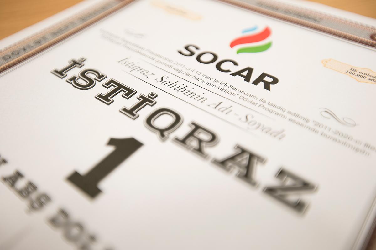 Прибыль в объеме $15 млн. получили владельцы облигаций SOCAR