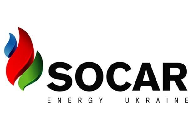 SOCAR Ukraynadakı işçilərinin sayını açıqlayıb