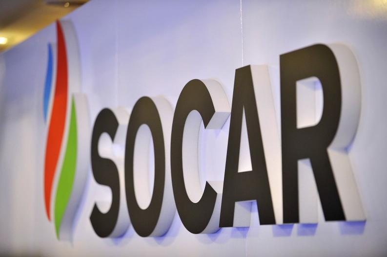 SOCAR-ın Yenidənqurma Layihələri üzrə EPC(m) işlərində iştirakla əlaqədar bazar araşdırması