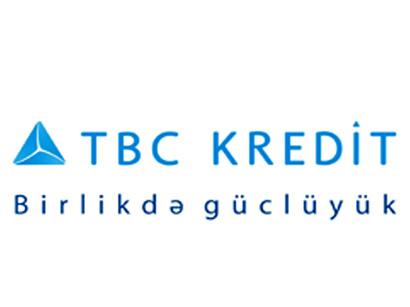 Пять выгод беззалогового кредита в TBC Kredit