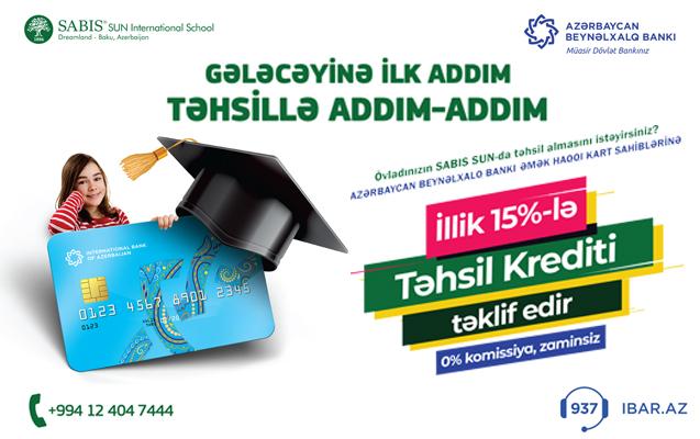 Образовательный кредит от Международного Банка Азербайджана!