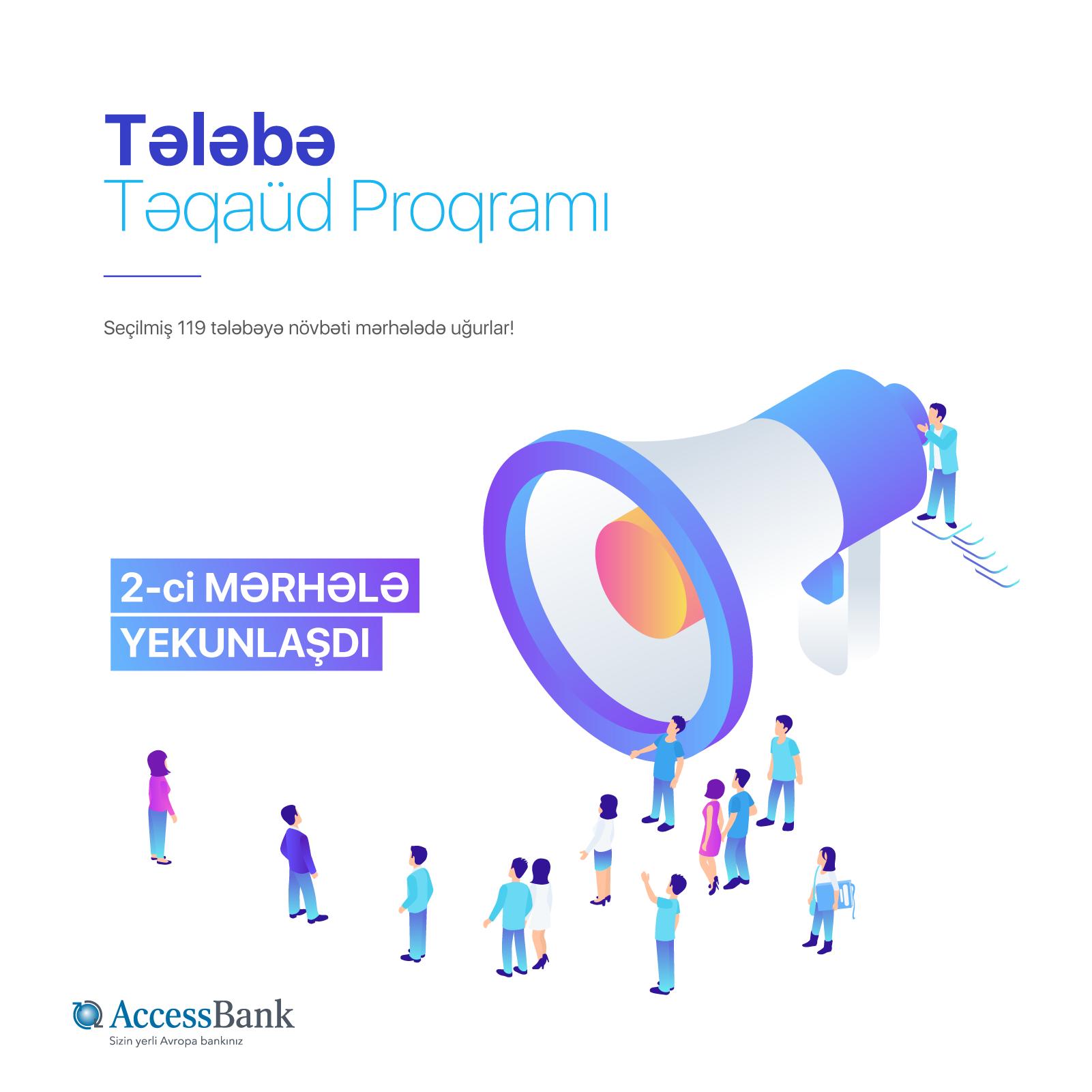 AccessBank опубликовал результаты 2-го отборочного тура стипендиальной программы