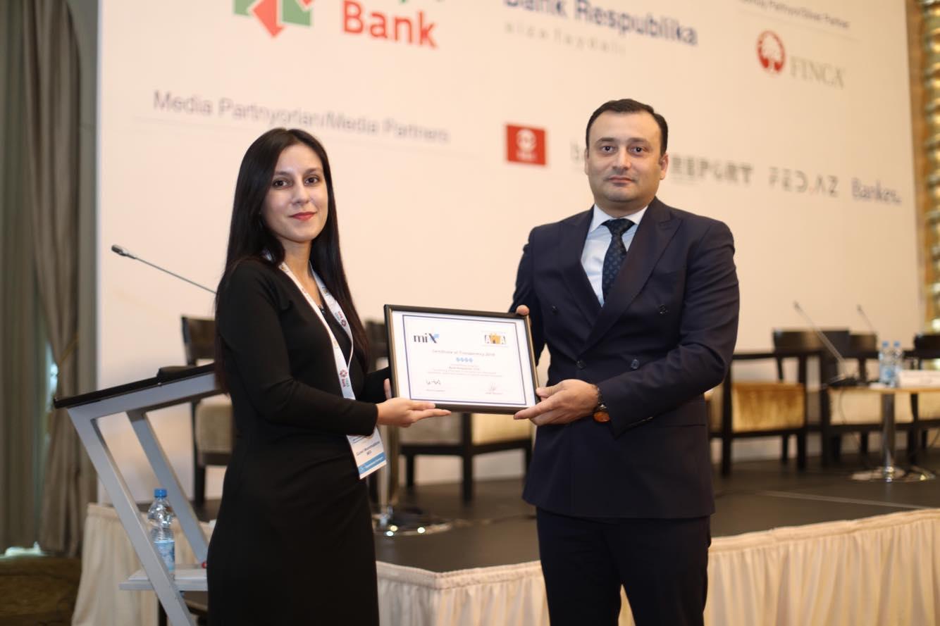 Банку Республика второй год подряд вручается награда