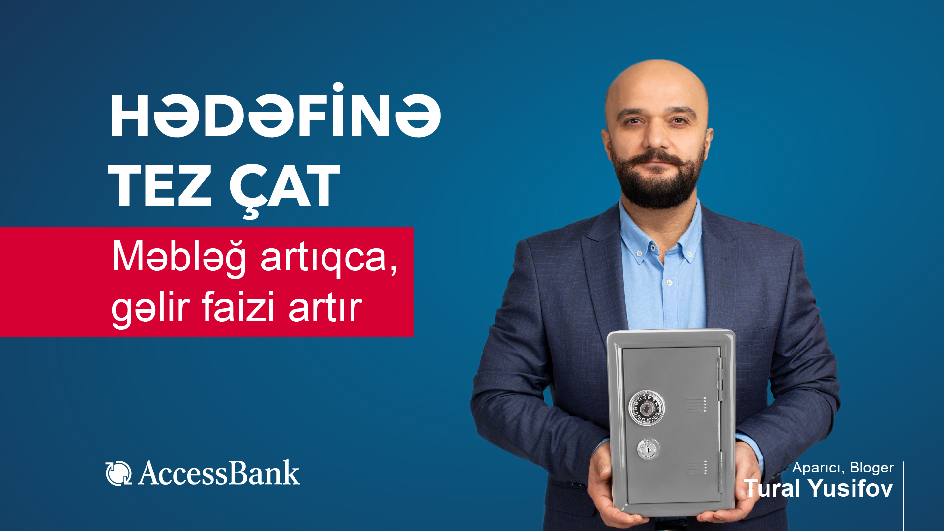 AccessBank автоматически увеличивает процентную ставку по мере увеличения суммы депозита