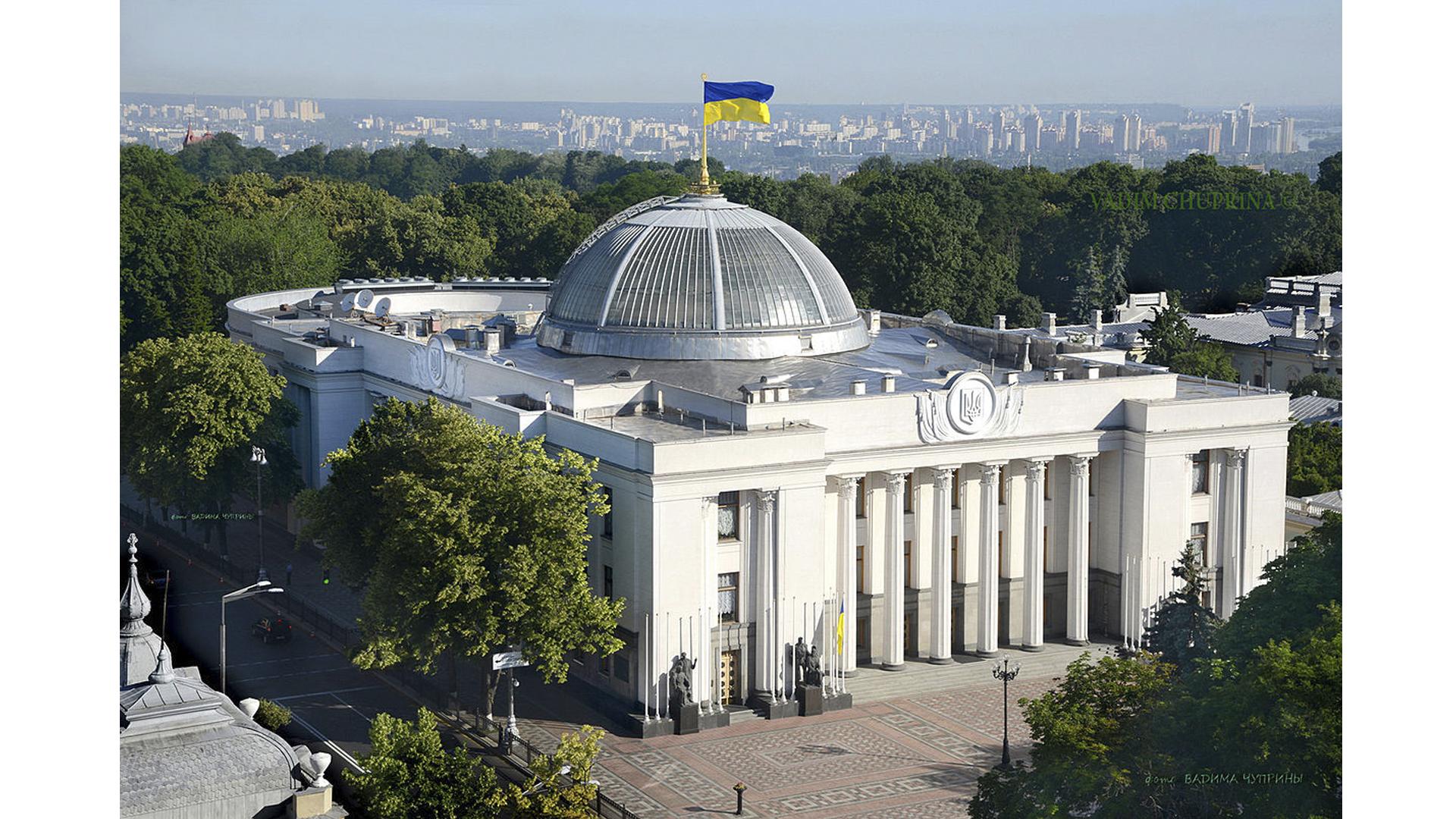 Ukraynada vergi daxilolmalarının həcmi artıb