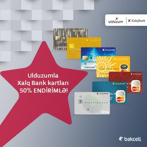 Платежные карты Халг Банка с Ulduzum выгоднее вдвойне!