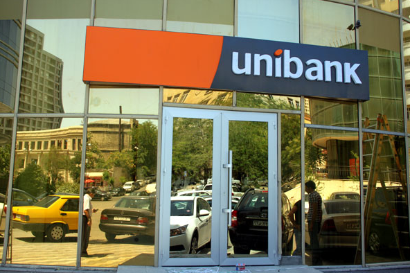 "Image result for ""Unibank"""