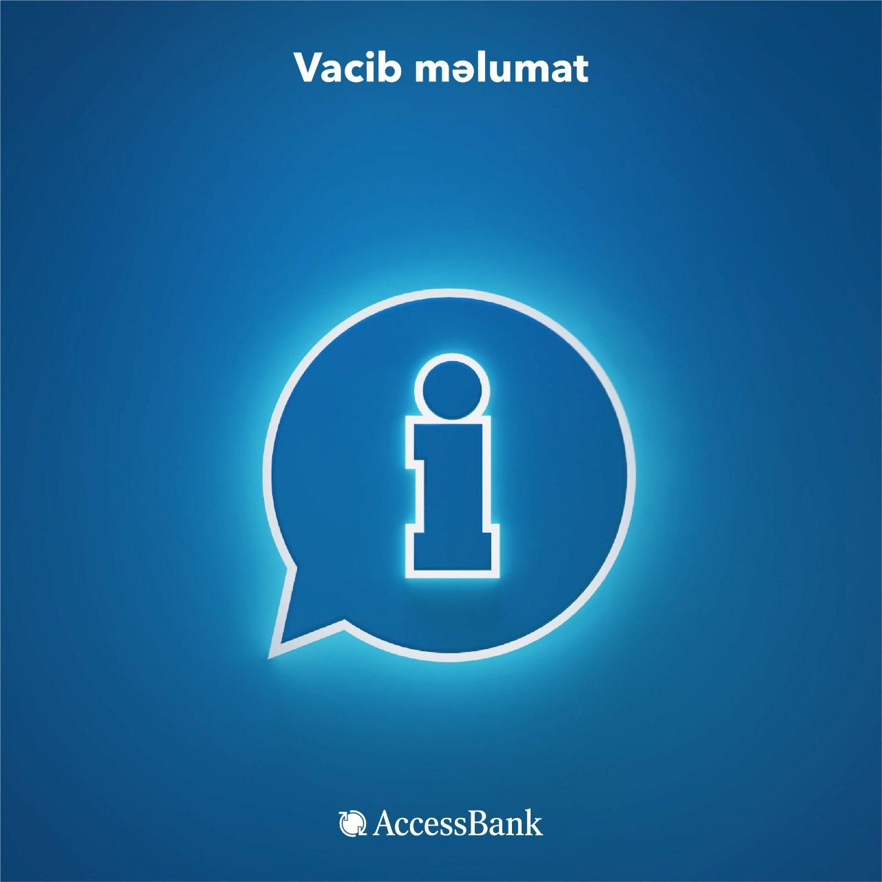 К сведению клиентов AccessBank