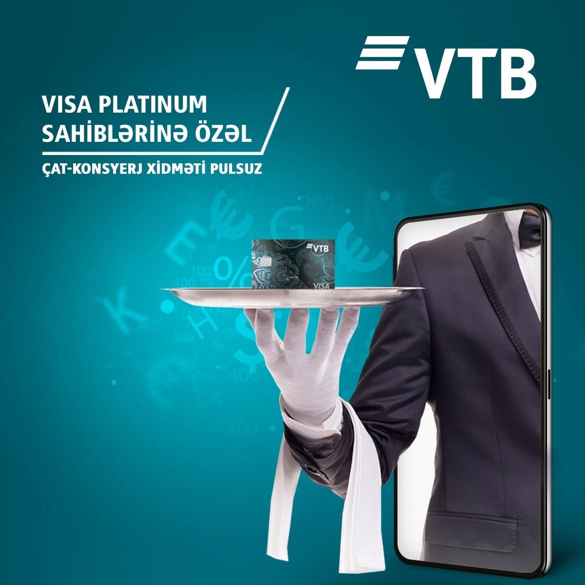 Владельцам карт Visa Platinum банка ВТБ (Азербайджан) доступна новая услуга чат-консьерж