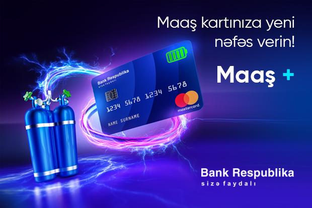Банк Республика представил на рынок новый выгодный кредитный продукт