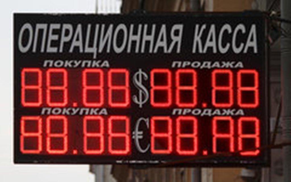 Rusiyanın Mərkəzi Bankı rublun kursunun dəstəklənməsi məqsədilə xərclərini 5 dəfə artırıb
