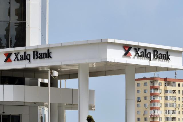 Moody's подтвердило рейтинги Халг Банка