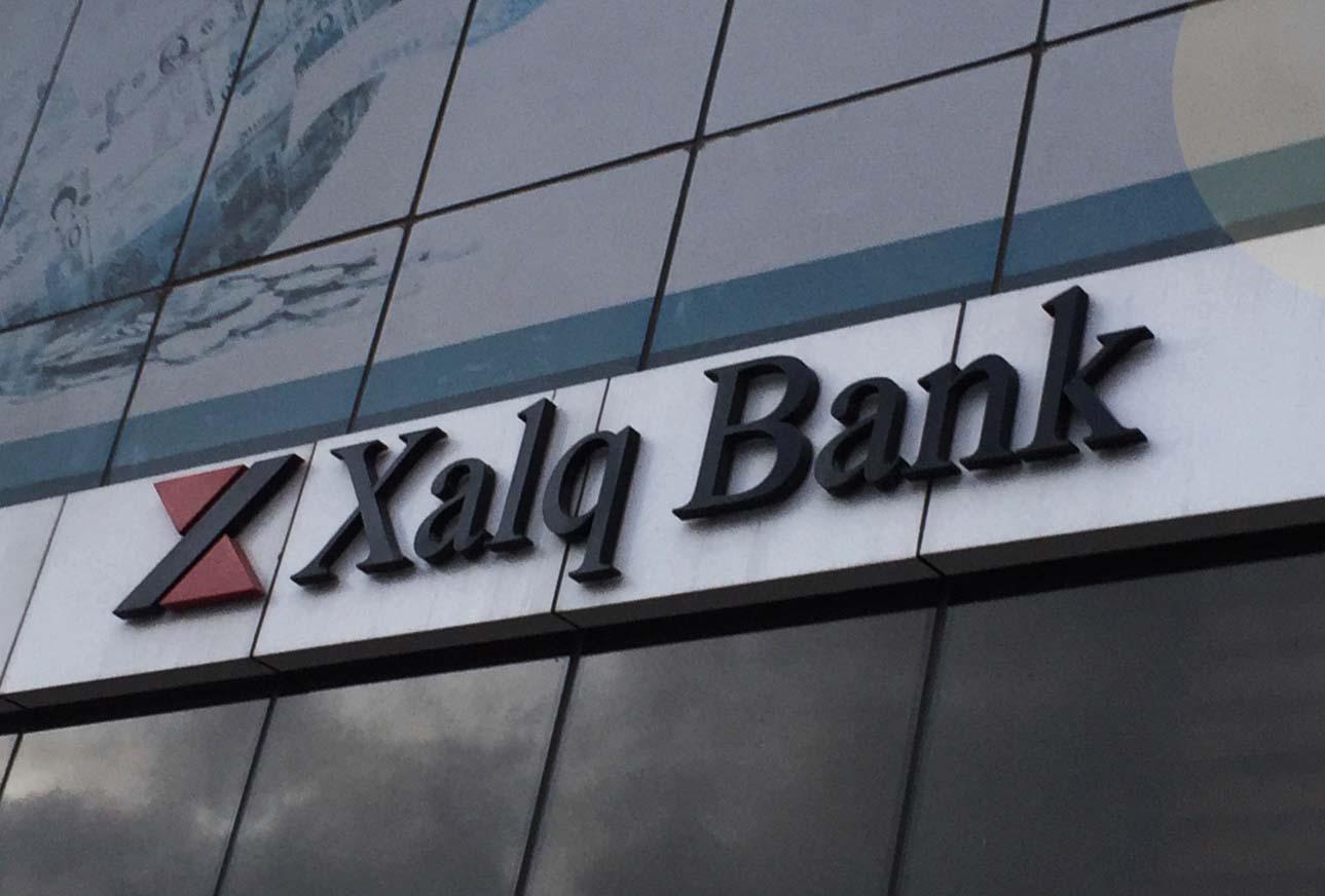 Халг Банк продлил срок действия платежных карт
