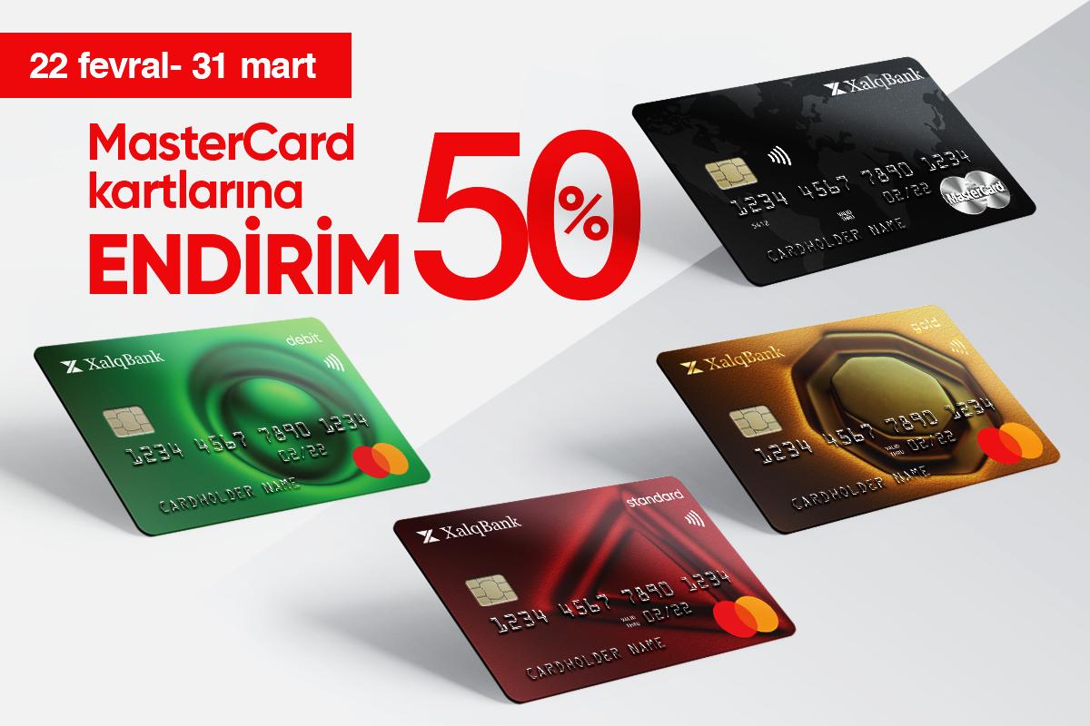 Карты MasterCard от Халг Банка по 50% скидке!