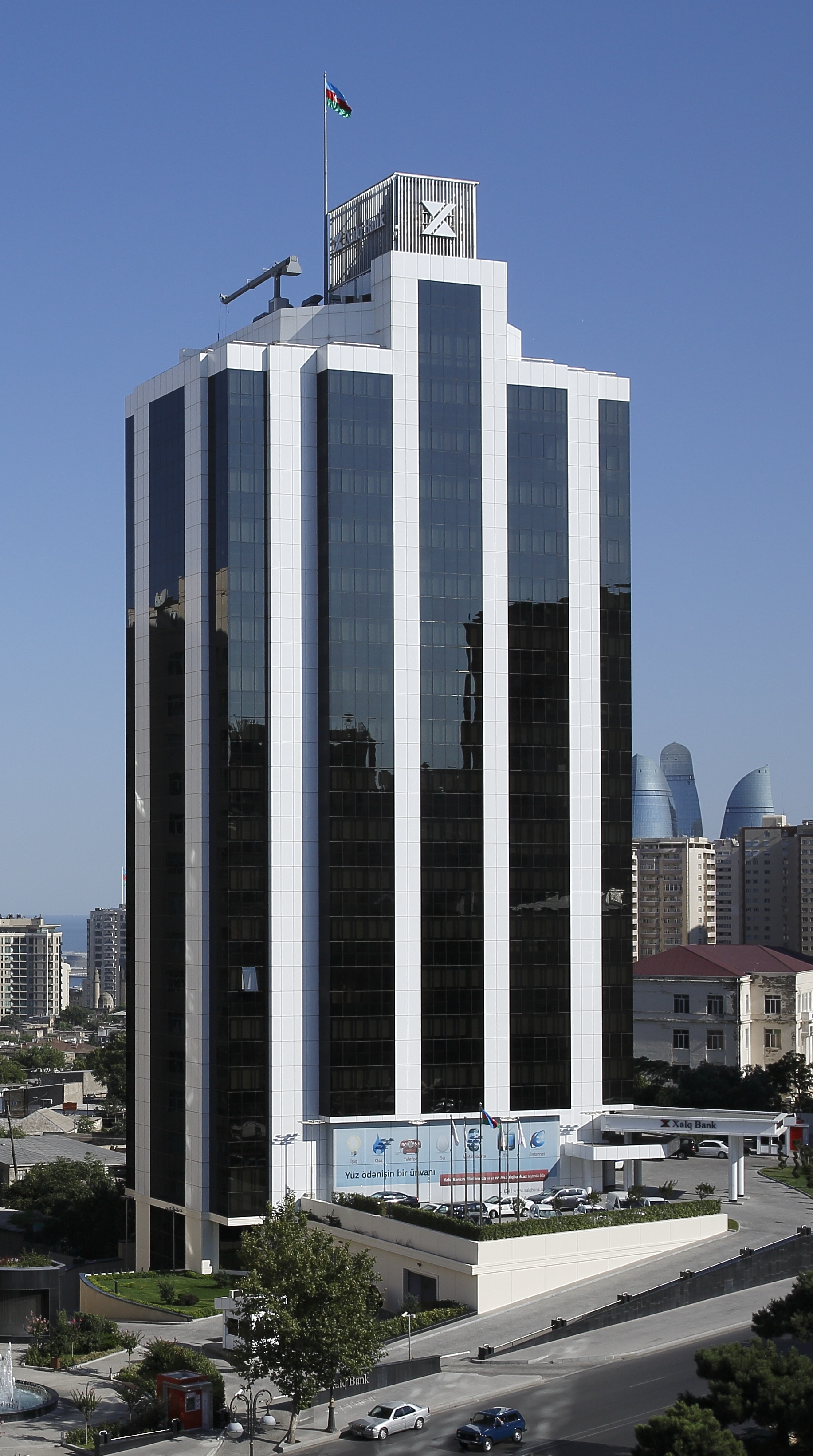 Moody's повысил на две ступени прогноз по рейтингу Халг Банка