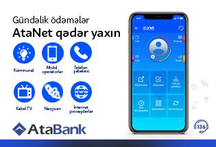 Ежедневные платежи стали ближе с AtaNet
