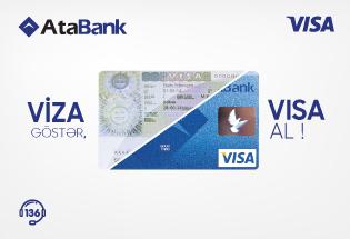 Спешите получить бесплатную карту VİSA