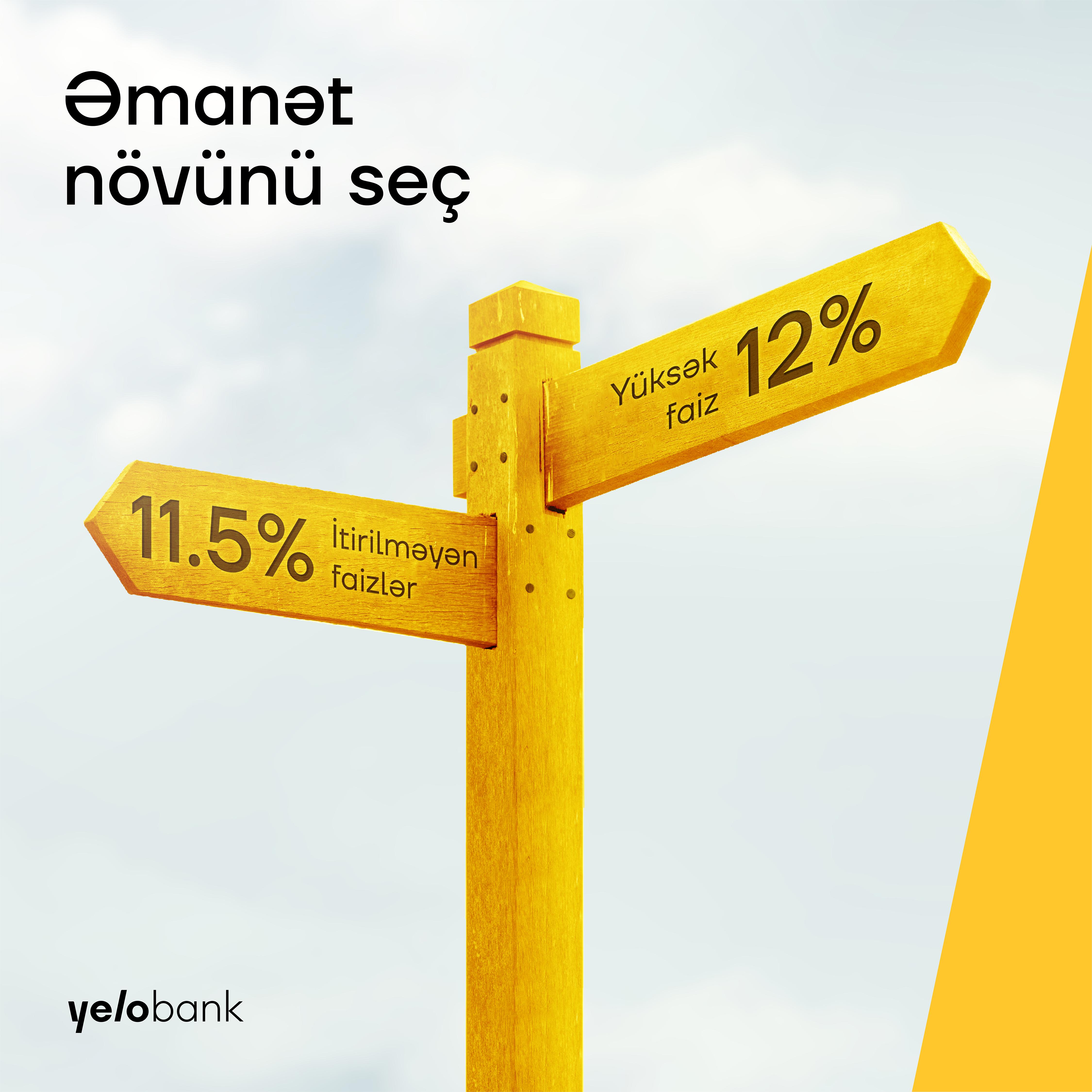 Депозитная кампания Yelo Bank сделает ваше лето еще ярче!