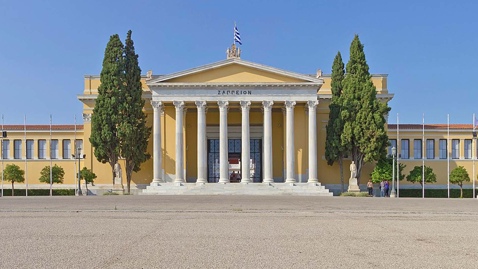 Yunanıstan rəhbərliyi vergilərin azaldılacağını vəd edib