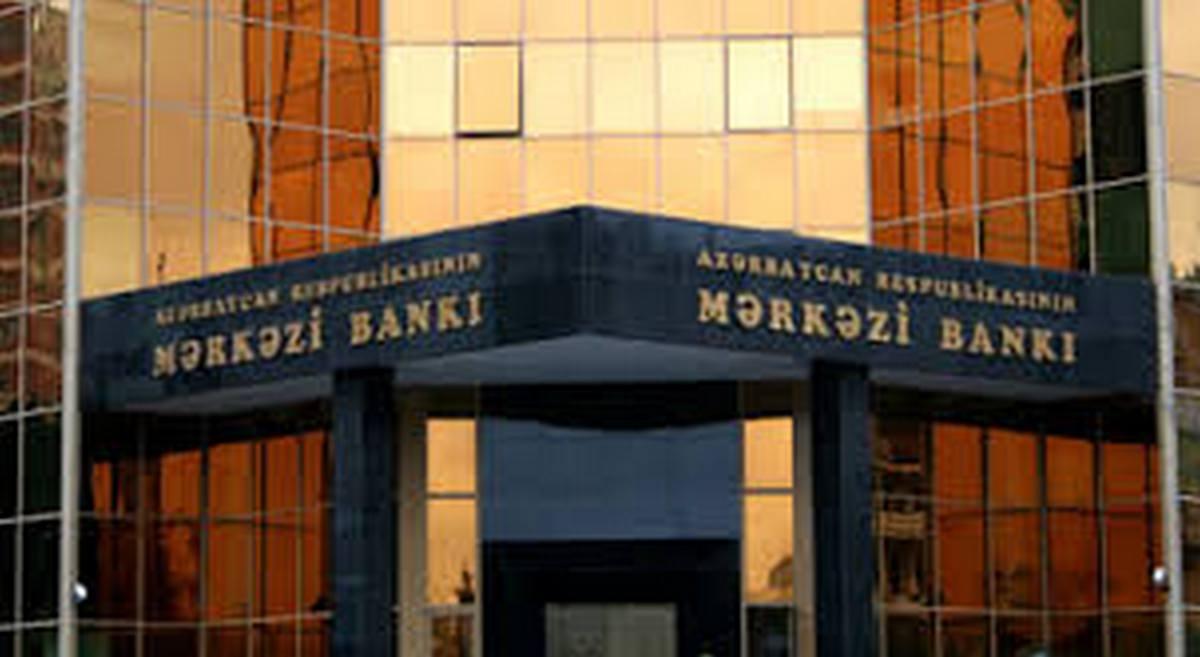 Mərkəzi Bankın valyuta ehtiyatları 7 faiz artıb