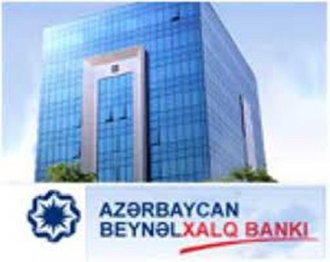 Azərbaycan Beynəlxalq Bankı ölkənin ən yaxşı bankı elan edilib
