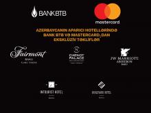 Bank BTB MasterCard sahiblərinə yeni üstünlüklər qazandırmağa davam edir!