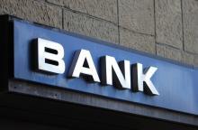 kapital, nizamnamə kapitalı, bank, banklar, ilk beslik, nizamname kapitalina gore banklar, banklarin ardicilligi, 2016, dekabr 2016, nizamname kapitali 2016